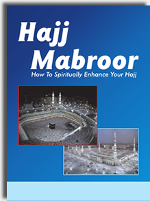 hajj-mabroor-cover